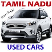Used Cars in Tamil Nadu
