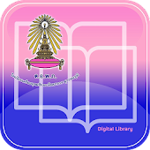 TUPP Digital Library