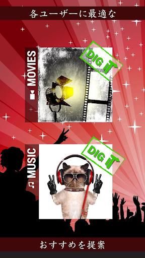 MyLeisure:個性化電影推薦 音樂 模因和應用建議