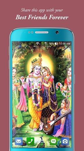 Hindu God pictures - Shiva Ganasha & Ram Wallpaper 1.1.5 screenshots 16