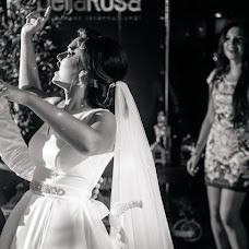 Wedding photographer Irina Perevalova (irinaperevalovaa). Photo of 04.11.2018