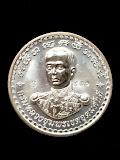 เหรียญกรมหลวงชุมพร ครบรอบ 100 ปี สโมสรฟุตบอลราชนาวี รุ่นแพ้ไม่เป็น เนื้อเงิน หมายเลข 440 (1 ใน 1,000 เหรียญ)