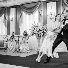 Wedding photographer Ekaterina Simina (Katerinaph). Photo of 22.07.2015