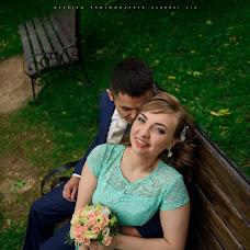 Wedding photographer Aleksey Ozerov (Photolik). Photo of 23.11.2017