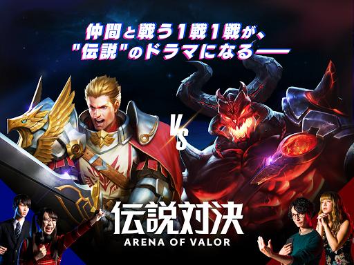 u4f1du8aacu5bfeu6c7a -Arena of Valor- apkpoly screenshots 13