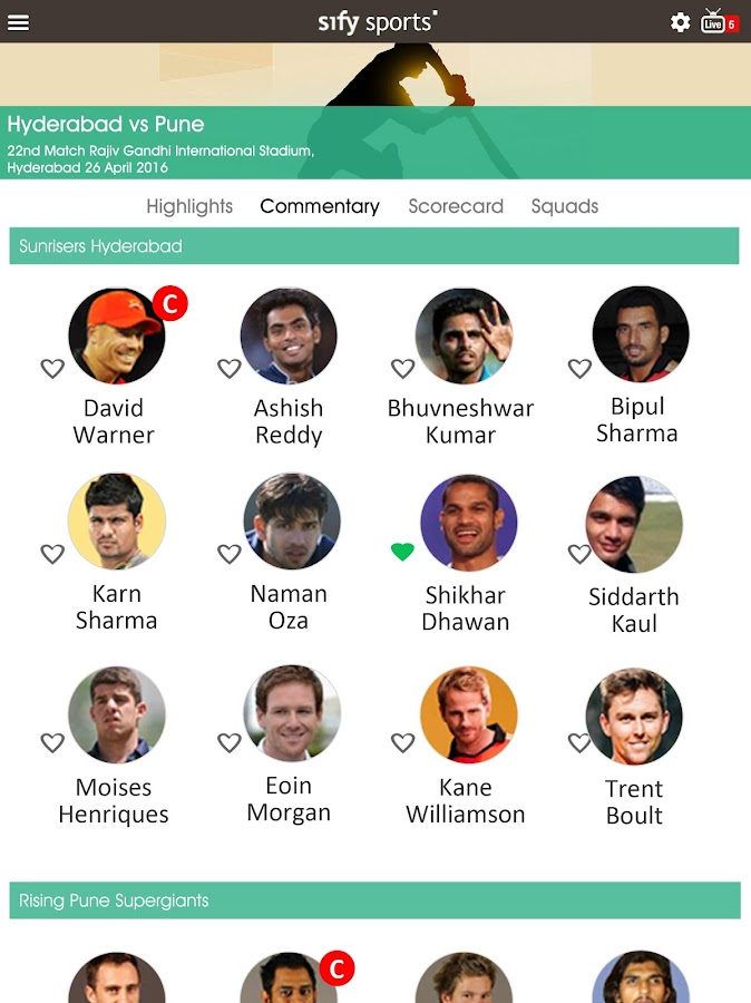 Cricket Live Scores & News - Sify- screenshot