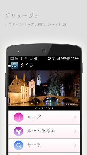アプリ / 旅行&地域 at Android Informer. - Travel & Local