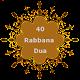 40 Rabbana Dua Arabic English Hindi - Audio