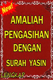 Amaliah Pengasihan Dengan Surah Yasin - náhled