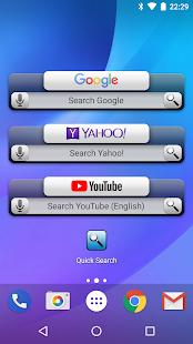 Quick Search Widget Screenshot