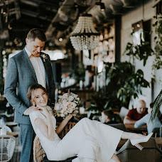 Свадебный фотограф Саша Сыч (AlexSich). Фотография от 25.09.2018