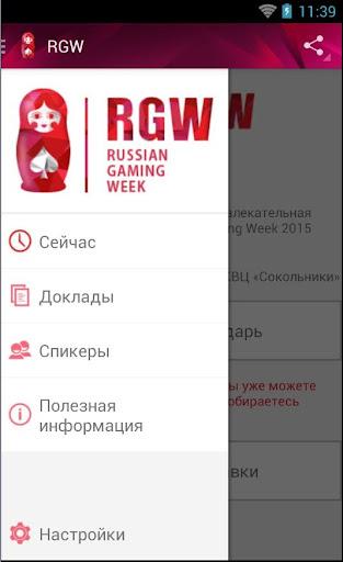 Russian Gaming Week 2015