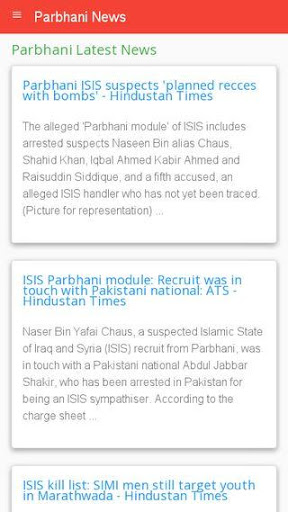 Parbhani News  screenshots 1