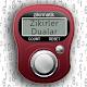 Gerçek Zikirmatik Salavat ve Dualar ile Download for PC Windows 10/8/7