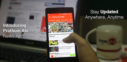 English News - Prothom Alo - Apps on Google Play