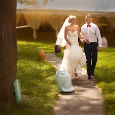 Wedding photographer Rodion Rubin (ImpressionPhoto). Photo of 24.08.2017