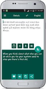 English Sinhala Translate - náhled
