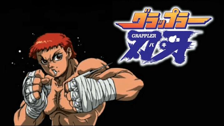 グラップラー刃牙|アニメ無料動画