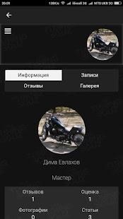 ТюнингСоюз - náhled