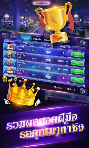 ไพ่เท็กซัสไทย HD screenshot 5