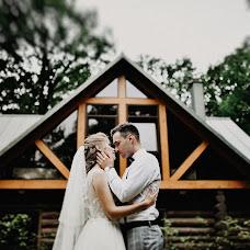 Wedding photographer Andrey Tarasyuk (Tarasyuk2015). Photo of 24.10.2017