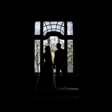 Wedding photographer Marcin Czajkowski (fotoczajkowski). Photo of 29.10.2017