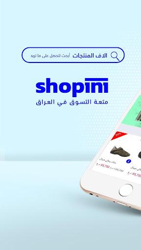 shopini screenshot 1