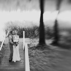 Wedding photographer Yulya Rogovcova (rishaja). Photo of 24.02.2014