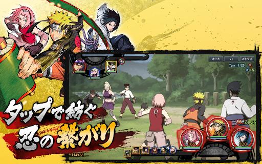 NARUTO X BORUTO 忍者TRIBES 1.1.2 screenshots 2