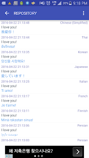 Translate Free- screenshot thumbnail