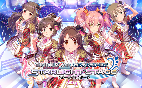 The Idolmaster: Cinderella Girls Starlight Stage mod apk