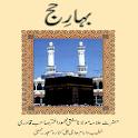 Bahar e Hajj Urdu icon