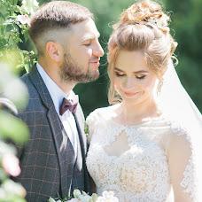 Wedding photographer Tatyana Vasilyuk (vasiliuk). Photo of 04.06.2018