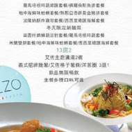 AZZO 艾佐義式餐坊
