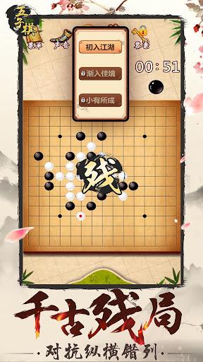 Gomoku Online u2013 Classic Gobang, Five in a row Game apkpoly screenshots 4