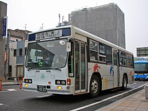 三州自動車「志布志垂水線」(大隅線代替バス) 1033