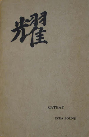 cover image for Cathay