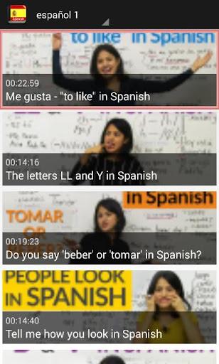 Ta3lim Spanish