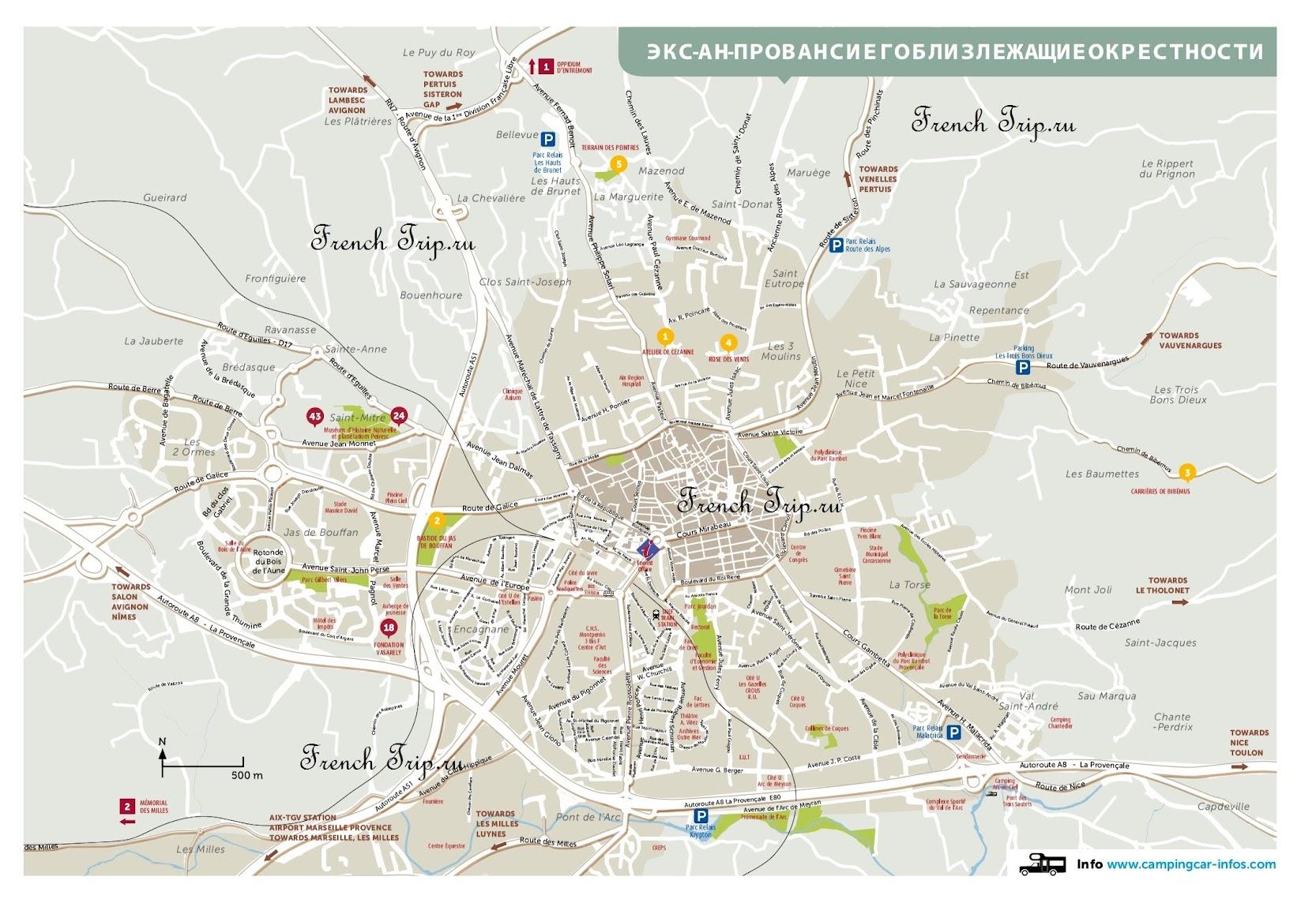 Маршрут вокруг Экс-ан-Прованса: по следам Сезанна