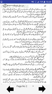 Muhabbat Dil Pe Dastak Part 1 - náhled