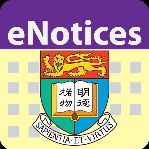 HKU eNotices
