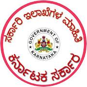 ಸರ್ಕಾರಿ ಇಲಾಖೆಗಳ ಮಾಹಿತಿ : All Karnataka Gov.Update. APK