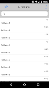 40 Rabbana: From the Holy Quran & Sunna Nabawiya - náhled