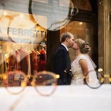 Wedding photographer Kirill Kravchenko (fotokrav). Photo of 25.11.2016