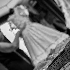 Fotografo di matrimoni Ruggero Cherubini (cherubini). Foto del 17.04.2016