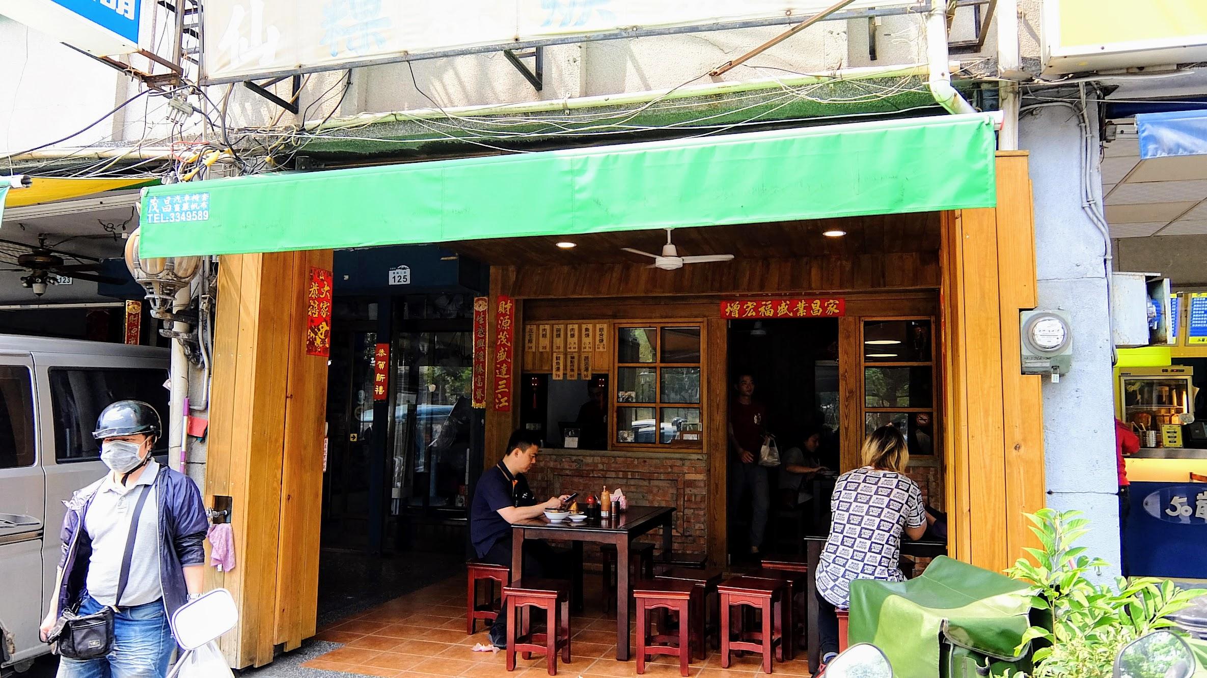 甲仙碗粿肉粽,ㄧ樣在勞工公園旁,用餐時間超多人的