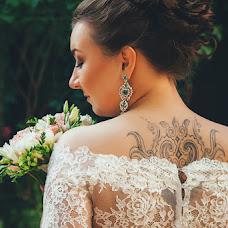 Wedding photographer Evgeniy Marketov (marketoph). Photo of 05.09.2016