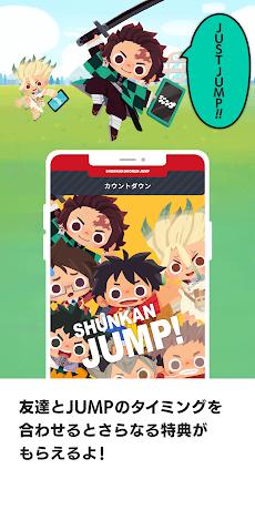 瞬刊少年ジャンプ|みんなでJUMPしてジャンプを読もう!のおすすめ画像3