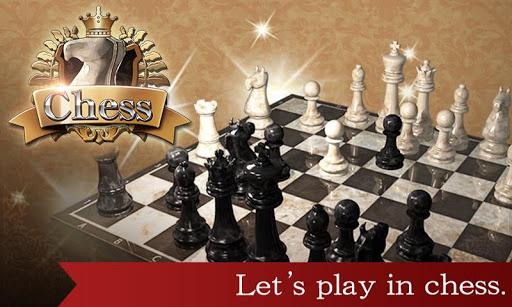 Classic chess  captures d'u00e9cran 1
