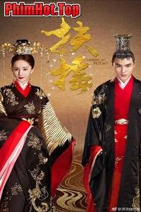 Hình ảnh Phù Dao Hoàng Hậu 1